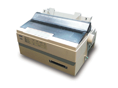 Epson LX-300 II Driver Download