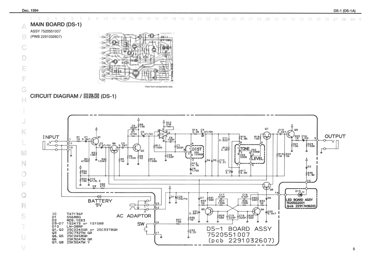 Service Manual ds 788
