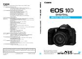 canon 10d user manual